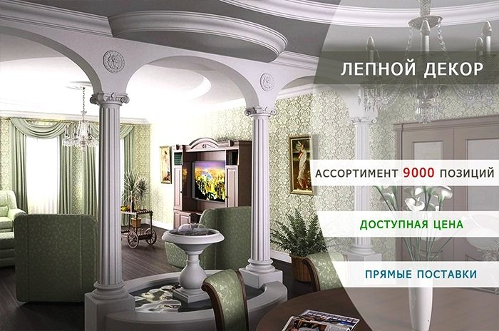http://valbi.com.ua/lepnina-iz-poliuretana/dekor-potolka.html