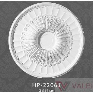 Фото 1 - Розетка Classic home HP-22061
