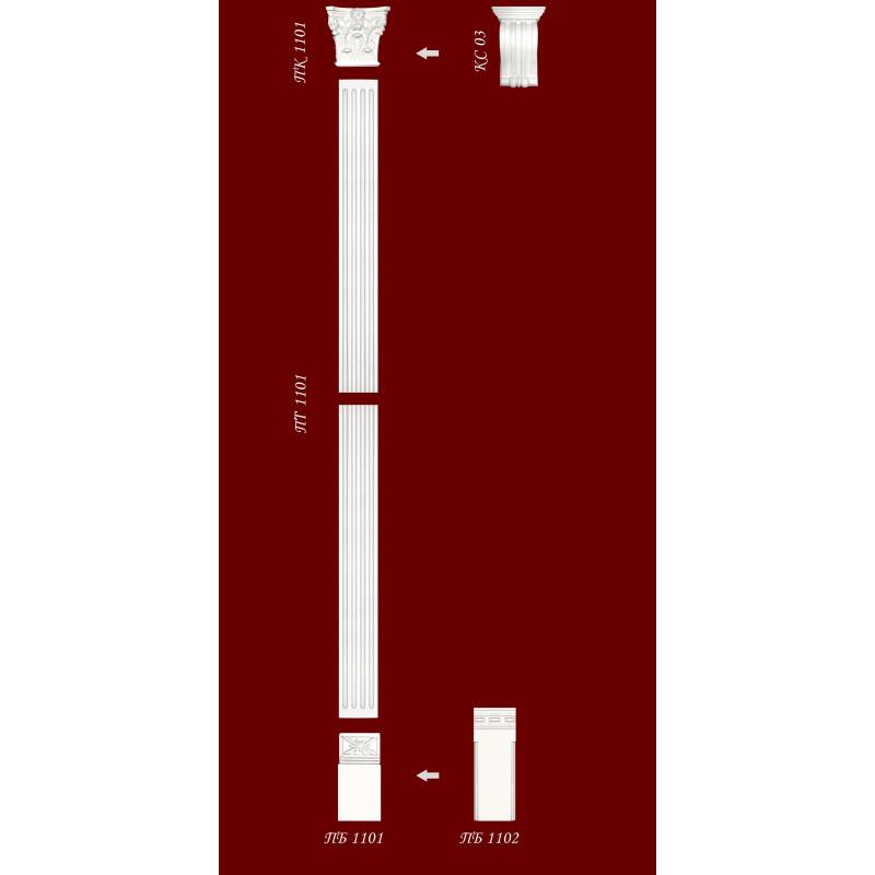 Фото 2 - Декоративная консоль из гипса КС03