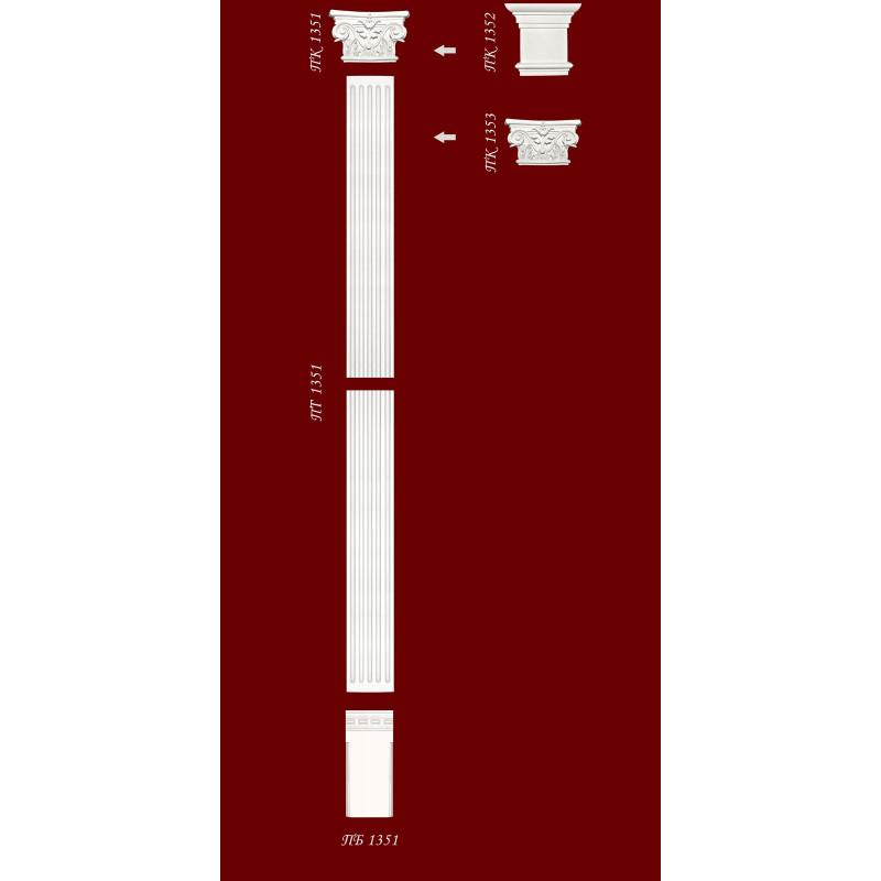 Фото 2 - Капитель из гипса для тела пилястры шириной 135 мм. ПК1353