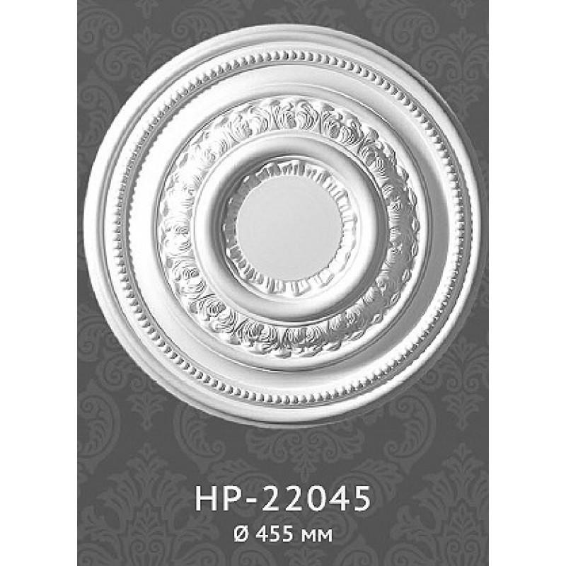 Фото 1 - Розетка Classic home HP-22045