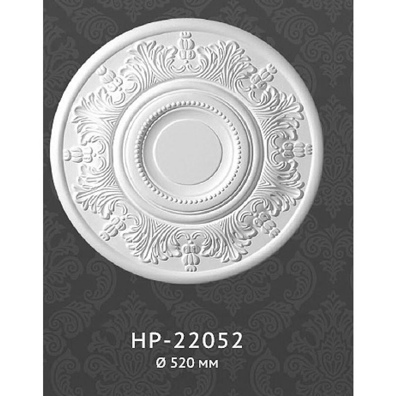 Фото 1 -  Розетка Classic home HP-22052