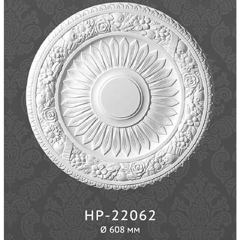 Фото 1 - Розетка Classic home HP-22062