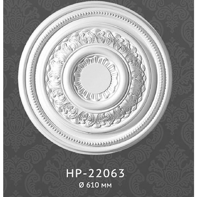 Фото 1 - Розетка Classic home HP-22063