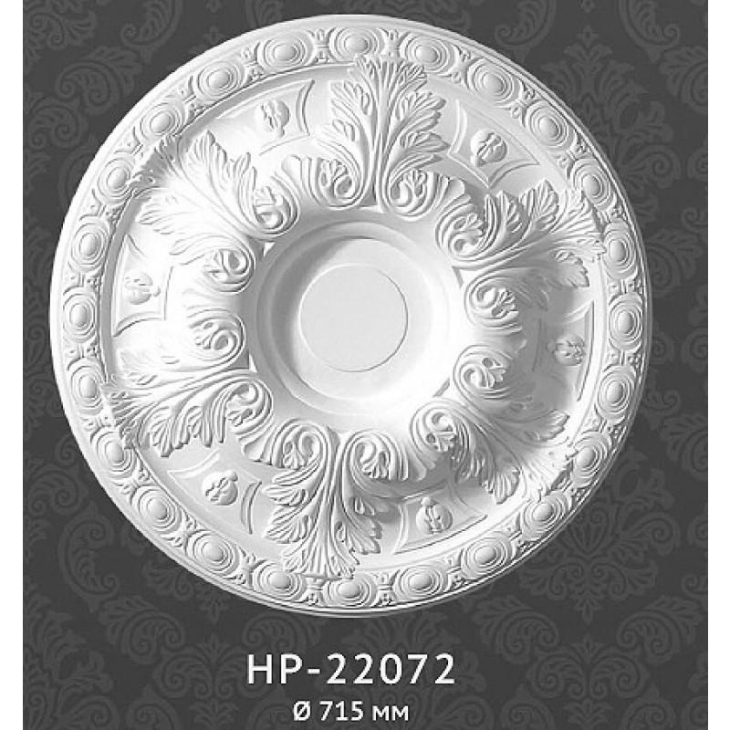 Фото 1 - Розетка Classic home HP-22072