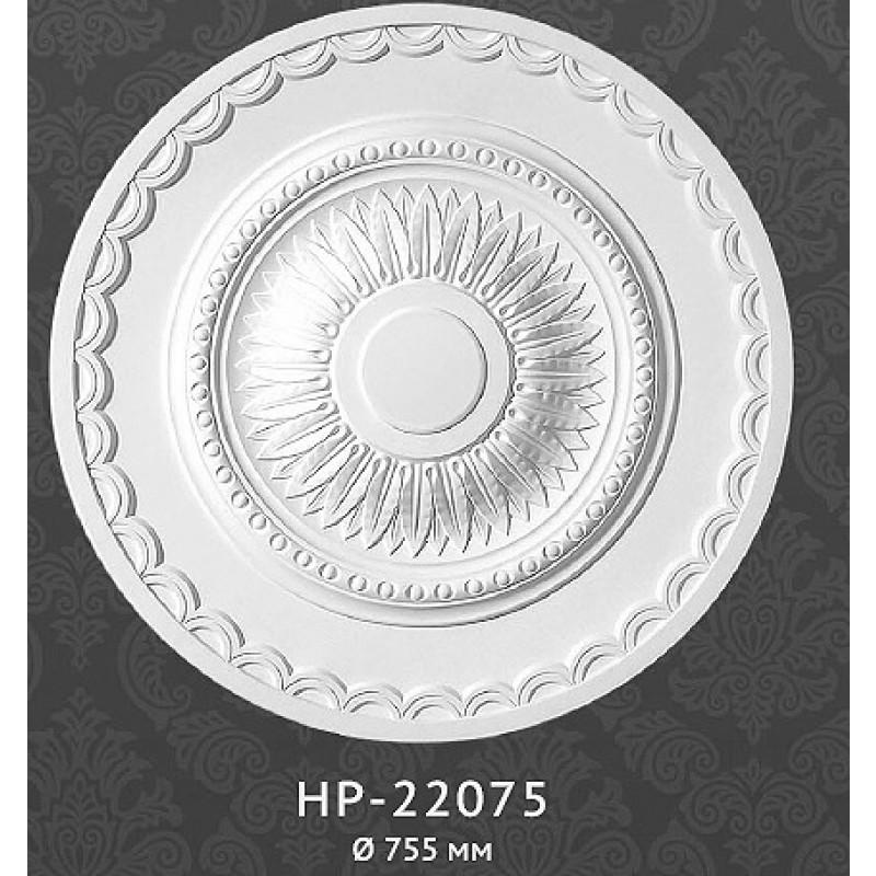 Фото 1 - Розетка Classic home HP-22075