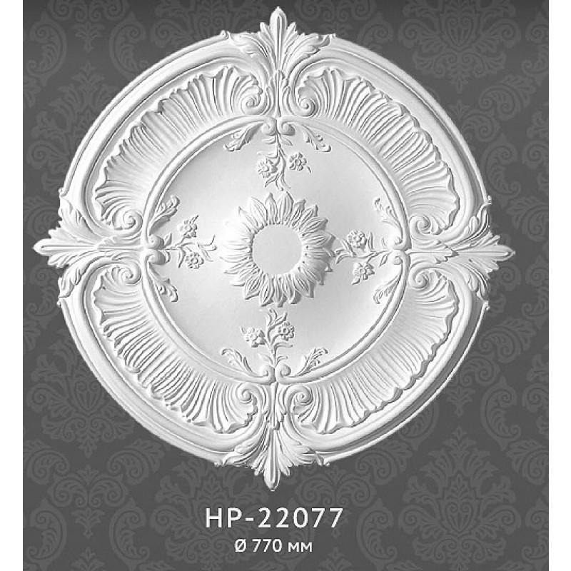 Фото 1 - Розетка Classic home HP-22077