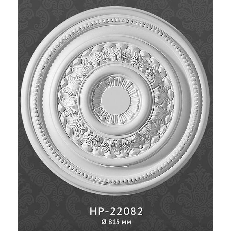 Фото 1 - Розетка Classic home HP-22082