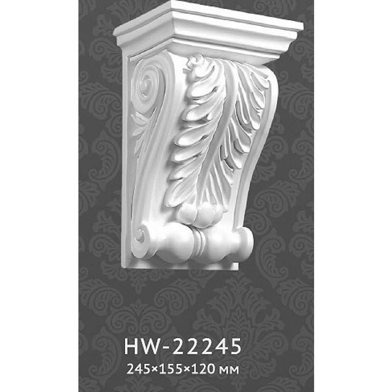 Фото 1 - Консоль Classic home HW-22245