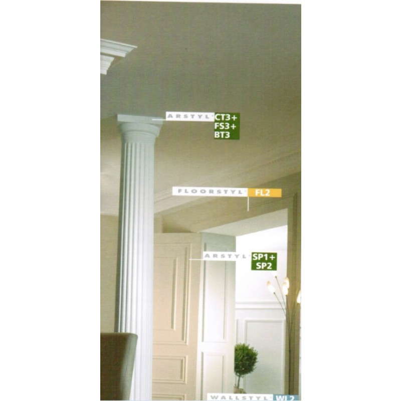 Фото 2 - Молдинг для стен гладкий NMC Arstyl SP2